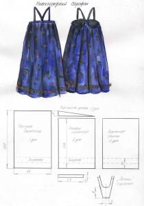 extrait du travail de fin d'études Baklanova Natalia, Institut du Textile, 2005