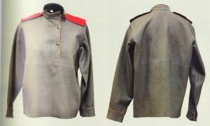 gymnasterka réglémentaire 1912, Armée Impériale
