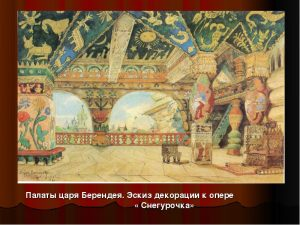 Vasnetsov, décorations pour l'opéra Snegourotchka